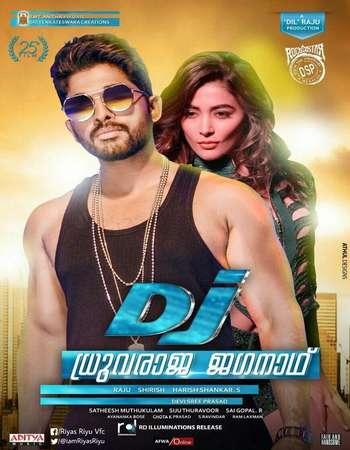 DJ Duvvada Jagannadham 2017 Hindi Dubbed 480p HDRip 400MB Movie Download