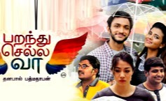 Paranthu Sella Vaa 2016 Tamil Movie Watch Online