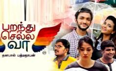 Paranthu Sella Vaa 2016 Tamil Movie Watch Online