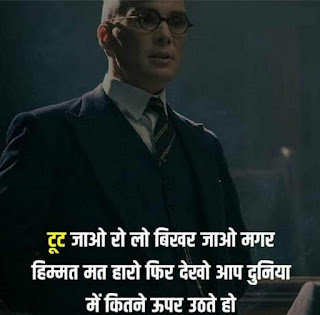 romantic whatsapp status,love dp for whatsapp