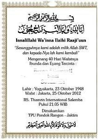 Innalillahiwainnailaihirojiun: 30+ Islamic Condolence