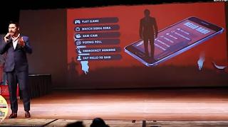 Rabi Lamichhane mobile app hello rabi