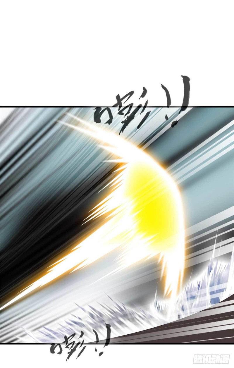 Nhất thế thành tiên Chương 48 - Truyentranhaudio.online