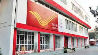 India Post Recruitment 2020: 2,582 vacancies for 10th pass with salary up to Rs 14,500 apply now