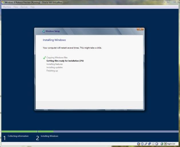 شرح كيفية تسطيب ويندوز 8 Windows بالصور