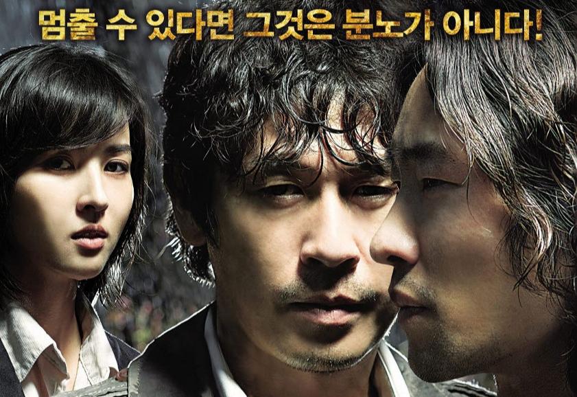 No Mercy (2010) Bluray Subtitle Indonesia