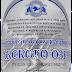 Грязь иловая сульфидная Сакского озера 180 мл (Полиэтиленовая туба в комплекте с дозатором)