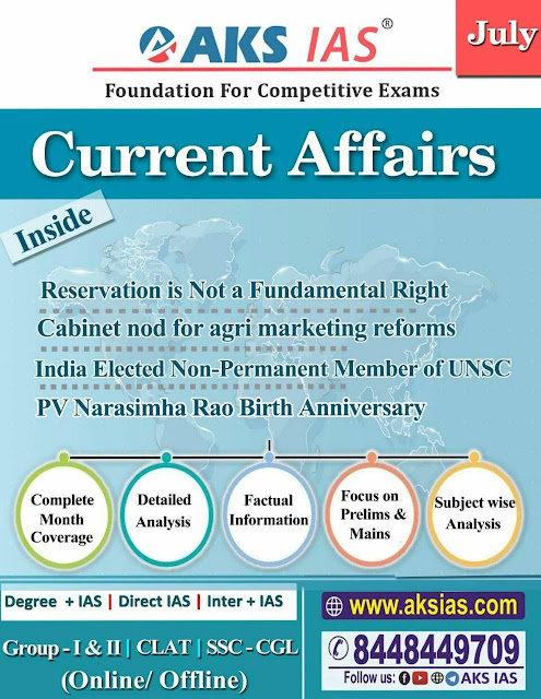 AKS IAS Current Affairs (July 2020) : For All Competitive Exam PDF Book