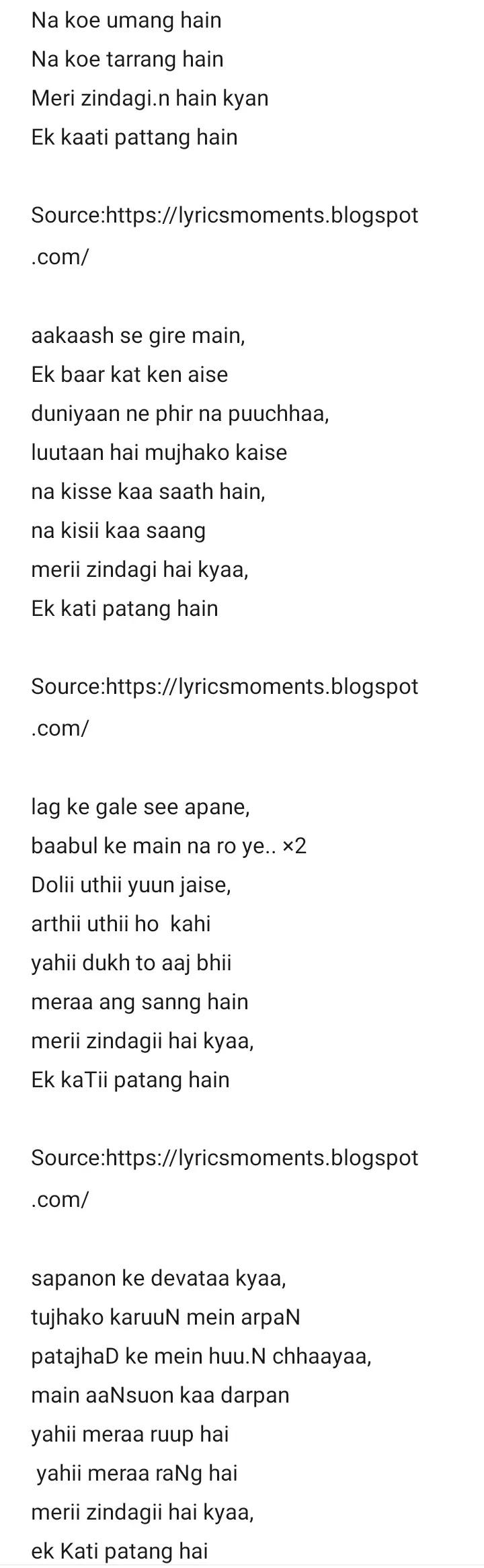 Na koi Umang hai lyrics - Kati Patang | rajesh khanna