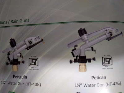 rain gun irrigation system, rain gun kharide, rain gun price kya hai, rain gun sprinkler price in india, rain gun system