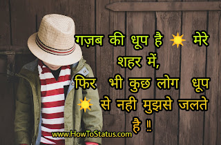 Jabardast Attitude Status best Hindi