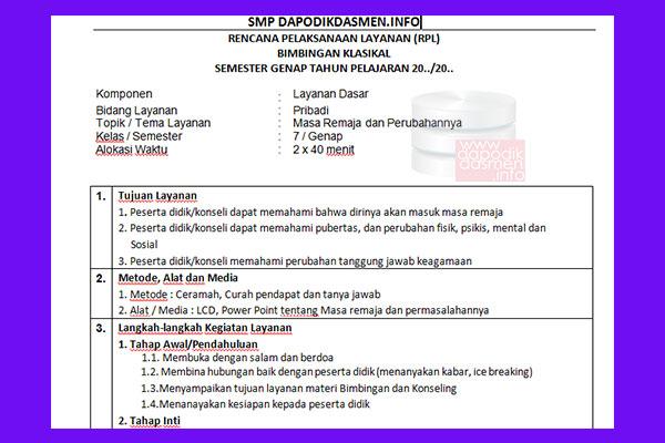 RPL BK SMP Kelas 7 Revisi Terbaru 1 Halaman Kurikulum 2013, Contoh Rencana Pelaksanaan Pelayanan BK Bimbingan Konseling Format 1 Lembar