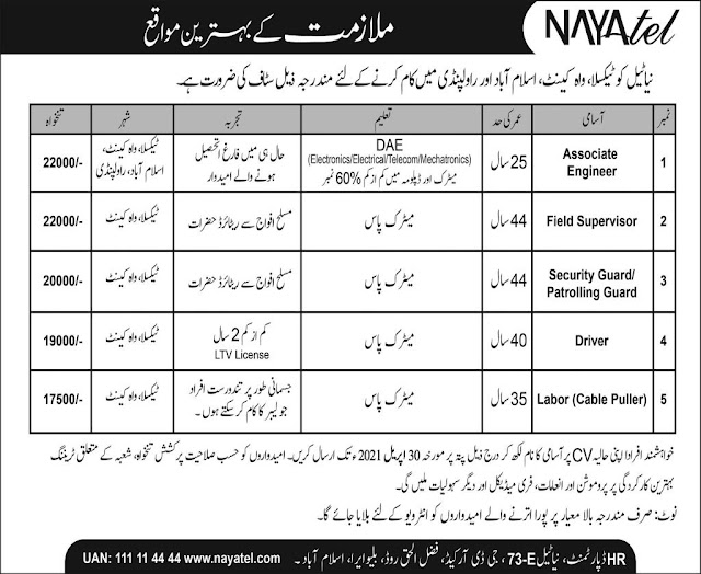 Nayatel Jobs in Pakistan 2021. Nayatel invites suitable candidate for jobs in Nayatel. Interested candidates can apply for vacant jobs post in Nayatel. Nayatel invites applicants  against the posts of Associate Engineer, Field Supervisor, Security Guard, Patrolling Guard, Driver  Labor  (Cable Puller).  Interested candidates can send their till 30th April 2021, address mentioned in advertisement.