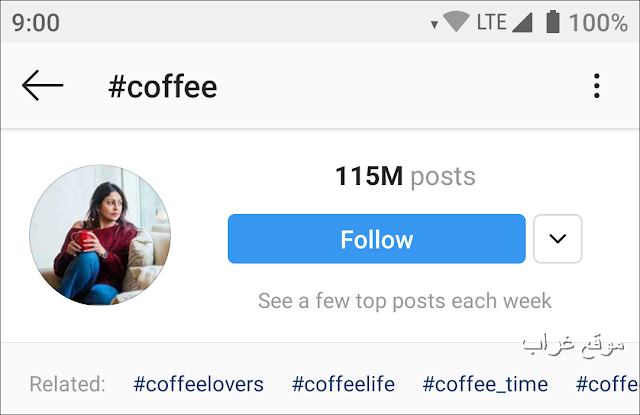 Instagram hashtag coffee