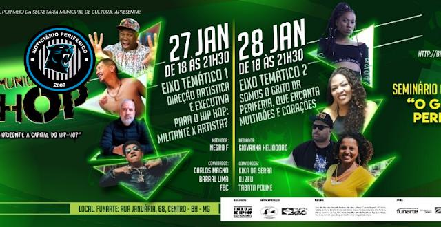 """Circuito Municipal do Hip Hop promove seminário colaborativo: """"O GRITO DA PERIFERIA"""""""