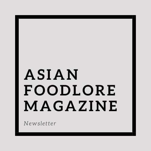 1年限定配信のニュースレター「Asian Foodlore: アジアの食と物語」始めます