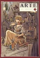 Atre #3 - Arechi Manga
