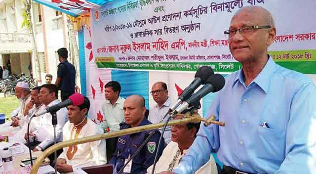 Bangladesh will be transformed into developing countries - Education Minister