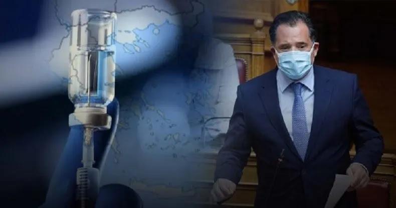 Γεωργιάδης για κυρώσεις σε ανεμβολίαστους: «Οι επιλογές έχουν συνέπειες - Τους προστατεύουμε από τους εαυτούς τους»