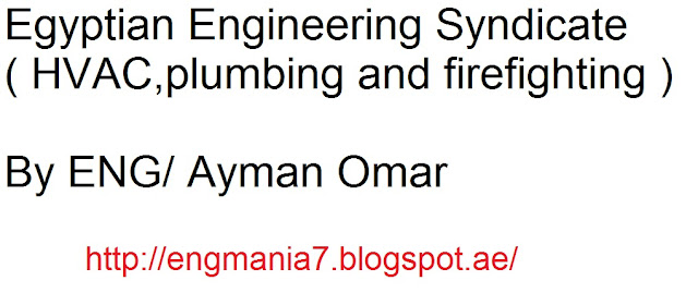 Egyptian Engineering Syndicate ( HVAC,plumbing and firefighting ) By ENG/ Ayman Omar