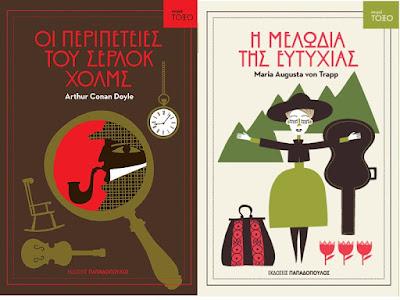 http://www.epbooks.gr/illustrator.asp?catid=1929&title=polkadot-design-