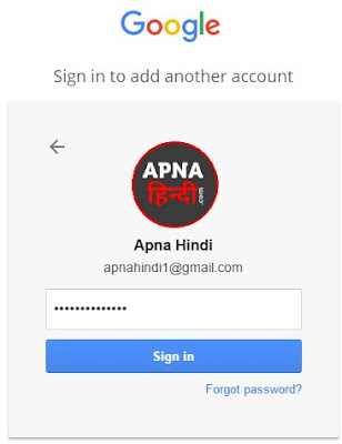 login-my-secure-account-misuse