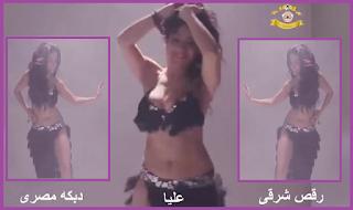 رقص شرقى 2020|اجمل الرقصات الشرقيه المصريه والبنانيه والعراقيه