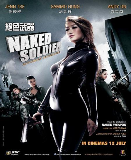 Naked Soldier 2012 Dual Audio [Hindi-English] 480p HDRip 330MB