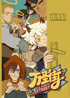 """All Saint's Street"" Chinese anime"