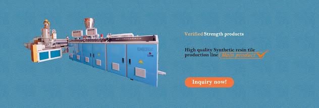 树脂瓦投资的必要理由 树脂瓦生产设备 合成树脂瓦生产线的介绍