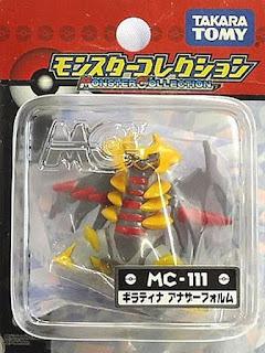 Giratina figure another form renewal Takara Tomy Monster Collection MC series