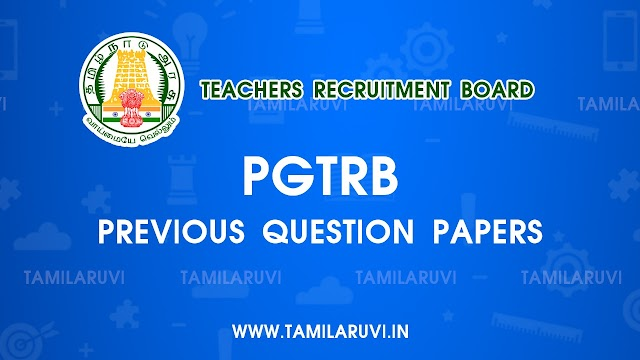 PGTRB Botany Original Question Paper 2015 - Download PDF