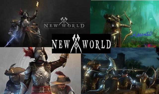 New World على الكمبيوتر