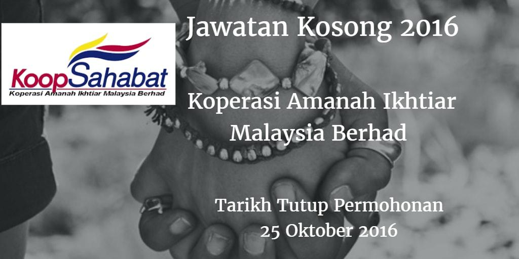 Jawatan Kosong Koperasi Amanah Ikhtiar Malaysia Berhad 25 Oktober 2016