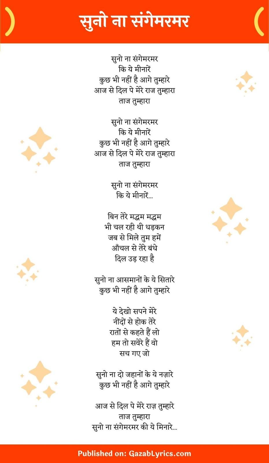 Suno Na Sangemarmar song lyrics image