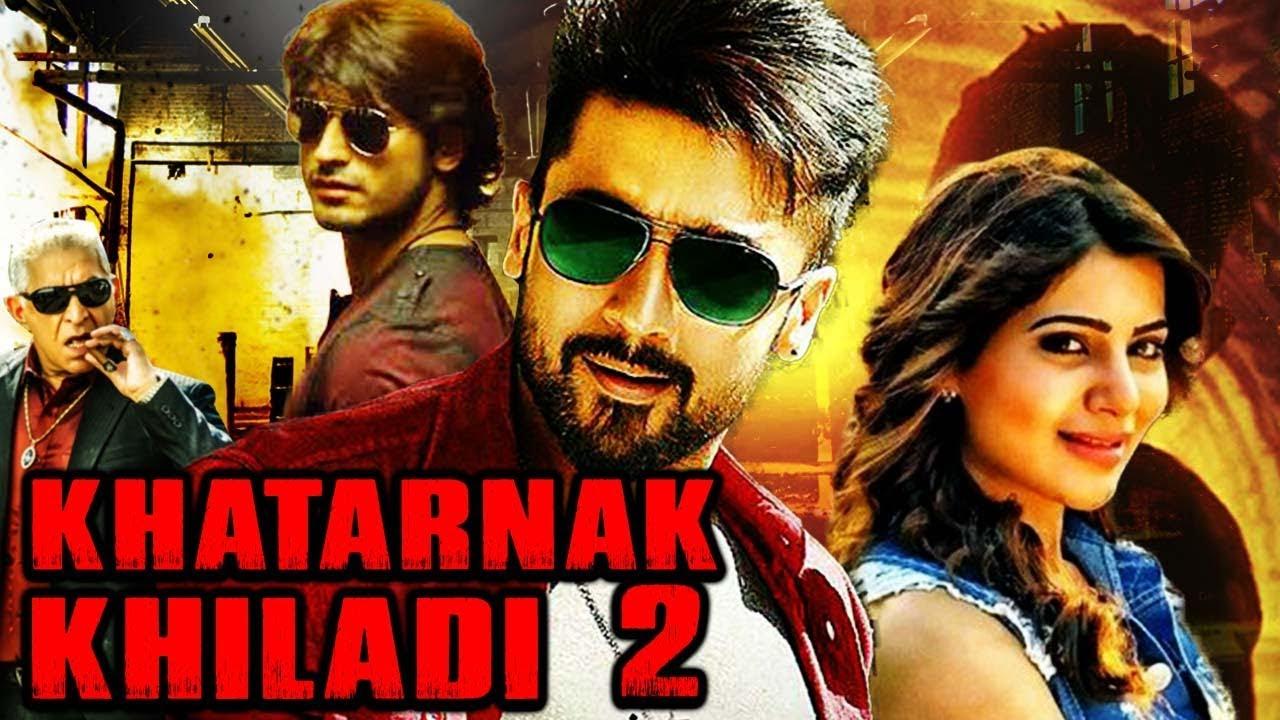 Ak Tha Khiladi Moovi Hindi: Khatarnak Khiladi 2 (Anjaan) 2016 Full Hindi Dubbed Movie