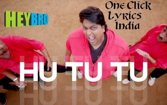 Hu Tu Tu Song Lyrics