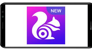 تنزيل برنامج UC Browser Turbo Fast download Secure Ad block APK مهكر بدو اعلانات بأخر اصدار من ميديا فاير