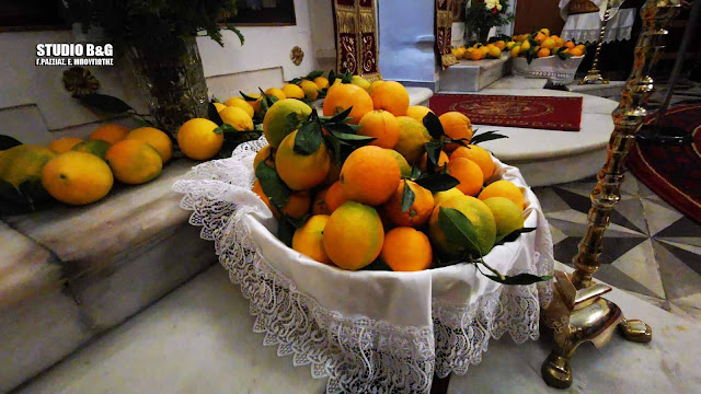 Με πορτοκάλια τίμησαν τα Εισόδια της Παναγίας στη Νέα Τίρυνθα (βίντεο)