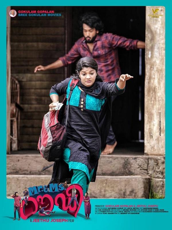 Mr. & Ms. Rowdy (2019) [Malayalam HQ 720p DVDSCR - x264 - 1.4GB - HQ Line Audio]