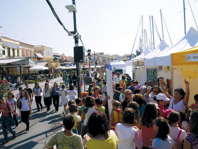 12ο Aegina Fistiki Fest με Νίκο Πορτοκάλογλου και πολλές άλλες εκπλήξεις…