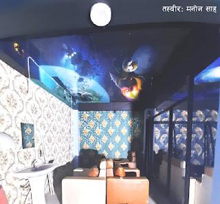 जीतपुरमा ठूलो लगानीमा होटल ड्रिम्स ताज खुल्दै
