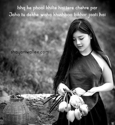 beautiful face sms in hindi