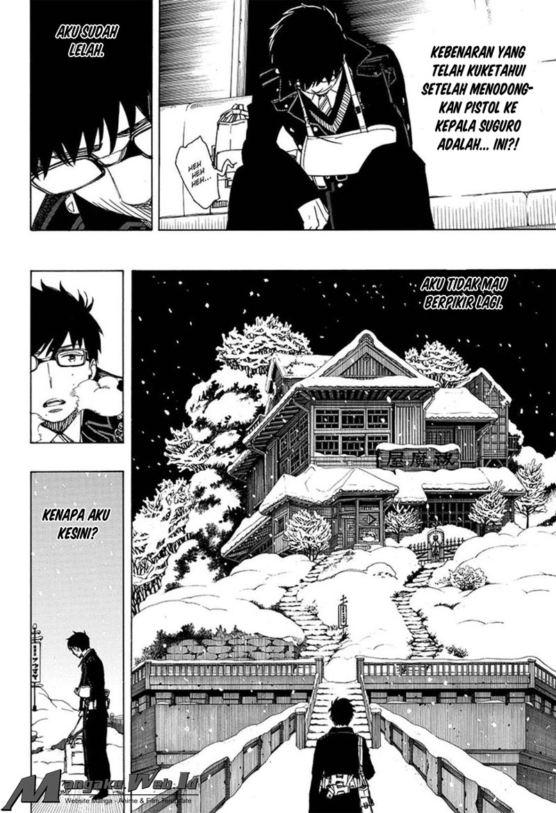 Ao no Exorcist Chapter 93-8