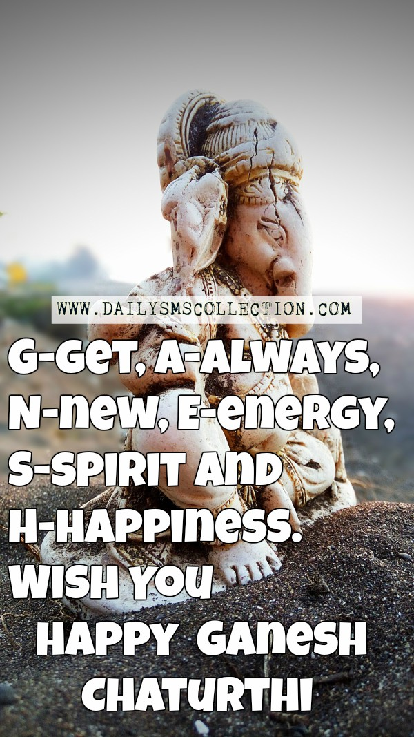 happy ganesh chaturthi images for whatsapp