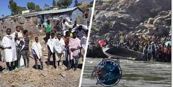 سد النهضة بعد ضرب السد ورد مجلس الامن على مصر واثيوبيا