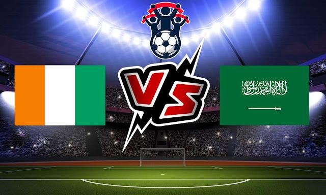 ساحل العاج و السعودية بث مباشر