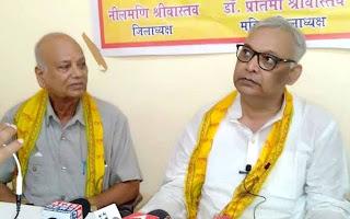 #JaunpurLive : कायस्थों के उत्थान के बारे में नीति स्पष्ट करें राजनीतिक पार्टियांः डा. इन्द्रसेन