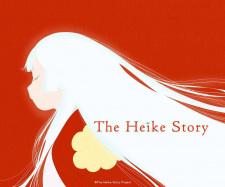 Heike Monogatari Opening/Ending Mp3 [Complete]