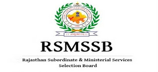RSMSSB LDC Answer Key 2018 and Question Paper Morning Shift PDF (held on 19th August 2018)